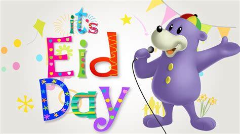 nasheed  eid day  zaky voice  funnydogtv