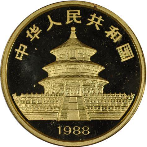 Zrx coin price prediction 2025. 1988 5oz 500 Yuan PF Gold Panda Value | NGC