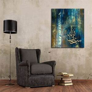Free Hand Arabic Font Online Buy Wholesale Islamic Oil Painting From China