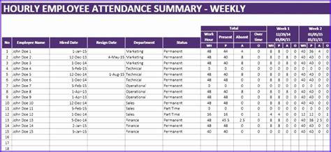excel attendance template exceltemplates exceltemplates