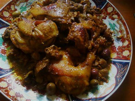 bouchra cuisine poulet mhamer cuisine bouchra