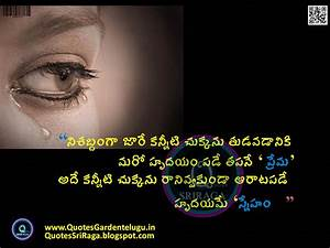 Best telugu inspirational quotes about love and friendship ...