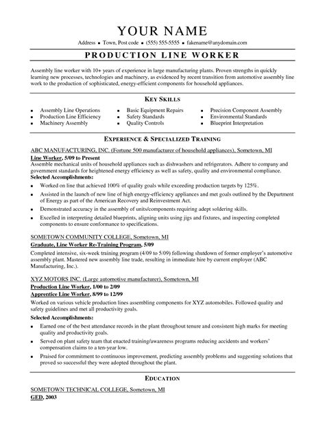 Sle Worker Resume by Assembly Line Worker Resume Free Excel Templates