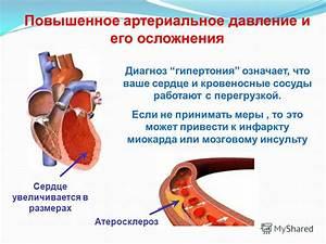 Артериальная гипертония 2 стадия риск 3 что это