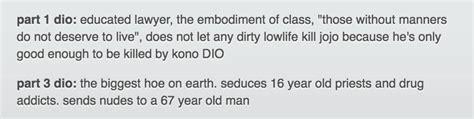 Part 3 Dio With 1 Part 1 Dio Vs Part 3 Dio Jojo S Adventure