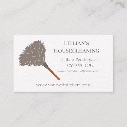 modern simple housecleaning feather duster business card