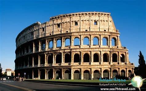 اهم معالم السياحه في إيطاليا ايطاليا