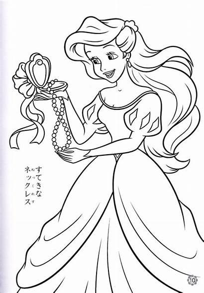 Disney Number Coloring Princess