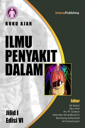 jual buku ajar ilmu penyakit  jilid    edisi
