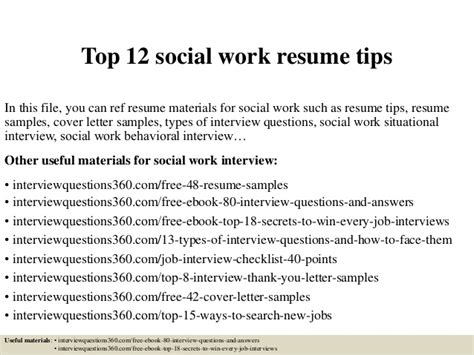 how to write a social work resume 28 images social top 12 social work resume tips
