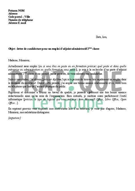 modele cv adjoint administratif education nationale