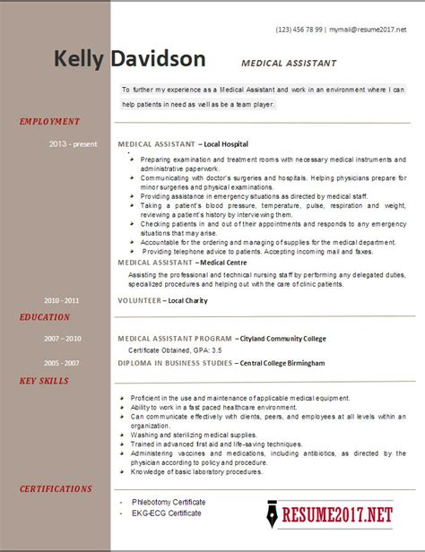 13327 resume exles 2017 healthcare top 6 assistant resume templates 2017