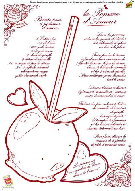 amoure de cuisine coloriages st valentin pommes amour et