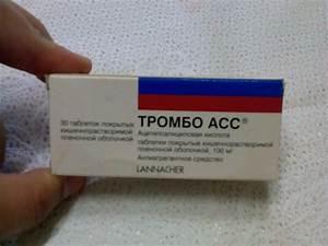 Шунты низкого среднего высокого давления для лечения гидроцефалии цена
