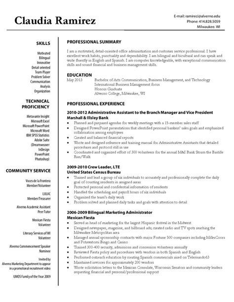 Resume Performance Summary by Resume Ramirez