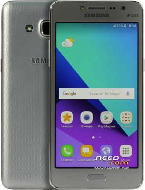rom samsung galaxy j2 prime sm g532f official updated