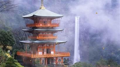 Japan Screensaver Traditional Animated