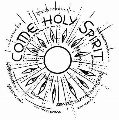 Catholic Confirmation Holy Spirit Clip Gifts Clipart