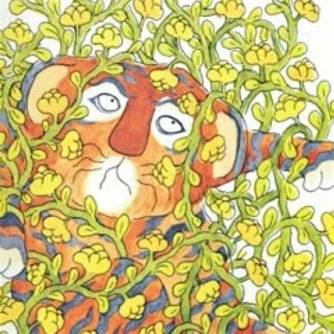 leo  late bloomer