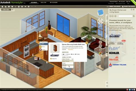 home furniture design software   spacer home