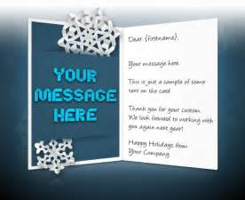 christmas sms for professional ecards for business corporate custom personalised