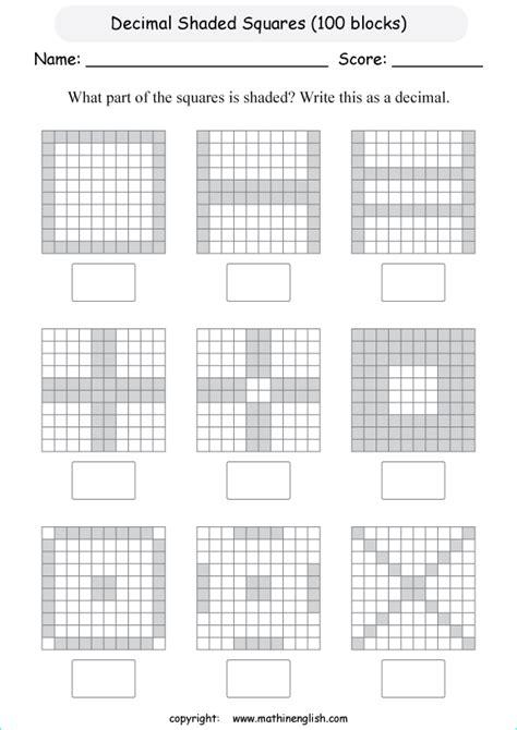 decimal squares worksheets decimal squares 174 classroom