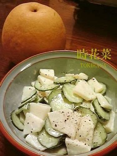 Asian Pear and Cucumber Salad