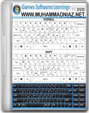 urdu phonetic keyboard   full version