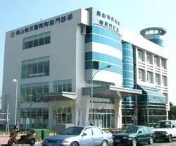 The Hospital's Affairs-Yuanshan Branch, Taipei Veterans ...