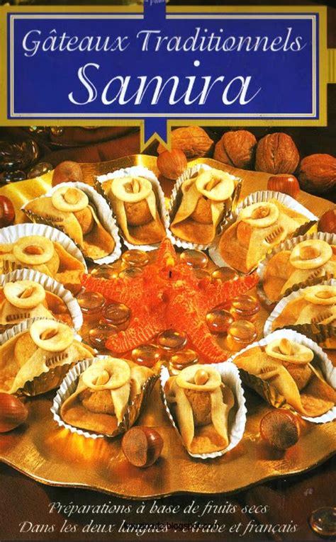 cuisine samira tv 2014 la cuisine algérienne samira gateaux traditionnels ar fr