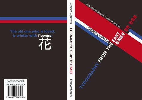 typography cover design