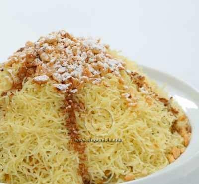 cuisine marocaine seffa recette seffa medfouna au poulet