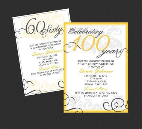 printable  birthday invitations template