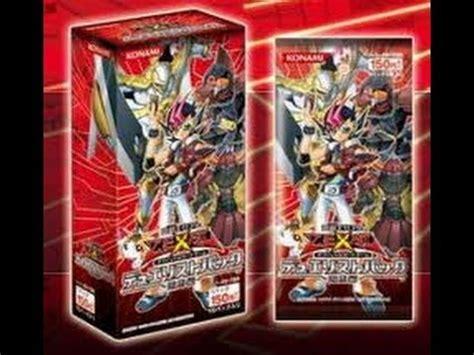 Yuma Tsukumo Deck Pojo by Yugioh Yuma Tsukumo Duelist Pack Box Opening Ocg Korean