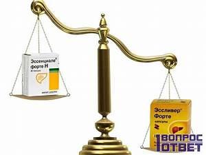 Сколько стоит лекарство от печени эссенциале