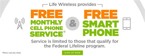 government cell phone free government cell phones 187 free cell phones and smartphones free government smartphones obama phone free government