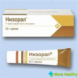 Мази от псориаза без гормонов