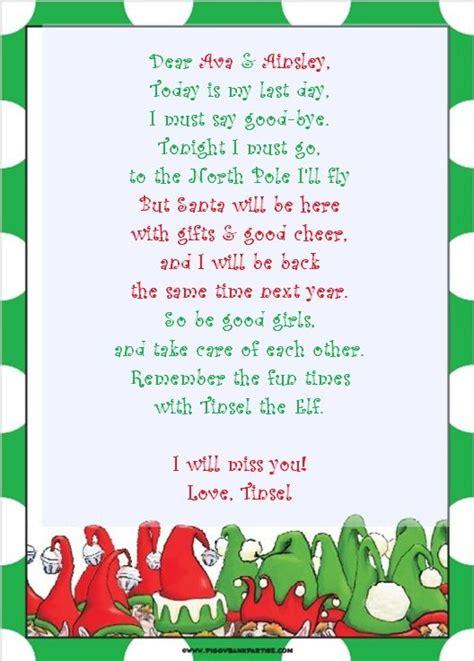 good bye letter calendar  elf   shelf
