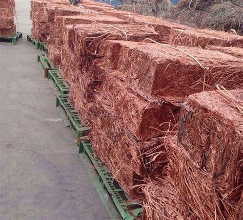 pure millberry copper copper scrap   compressor