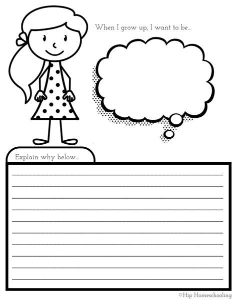 worksheet about me worksheet worksheet worksheet