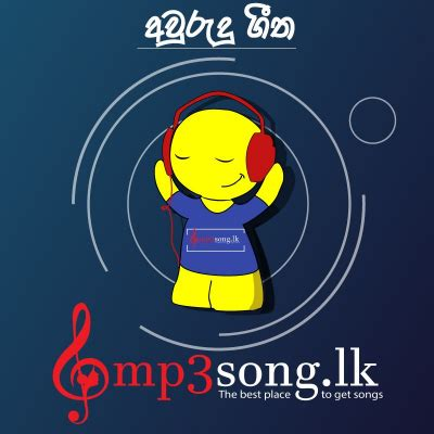 The largest mobile music archive. Ru Waruna Mp3 Song Download - MP3SONG.lk