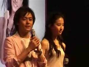 Crystal Liu's 18th Birthday (Jimmy Lin and Liu Yi Fei ...