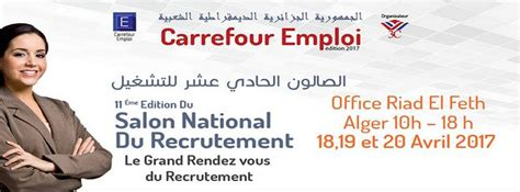 bureau du service national de recrutement bureau du service national de recrutement 28 images