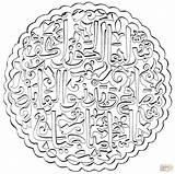Mandala Coloring Islamic Mandalas Coloriage Printable Arabic Colorare Imprimer Arabe Morocco Patterns Disegni Mosaik Ausdrucken Zum Vorlagen Siemen Moroccan Hinta sketch template