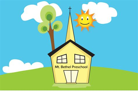 preschool summer camps mt bethel united methodist church 830 | PreschoolLogo1440x960