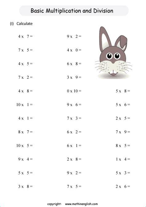 mixed multiplication  division  page skill set based