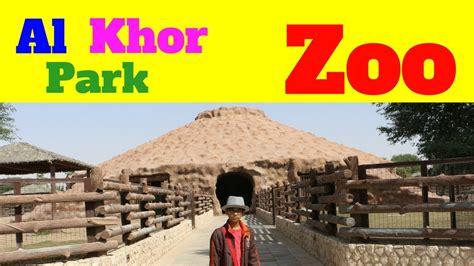 park khor al qatar zoo location doha