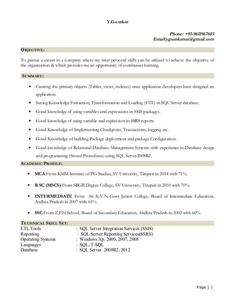 gowri mnc resume fresher sql server