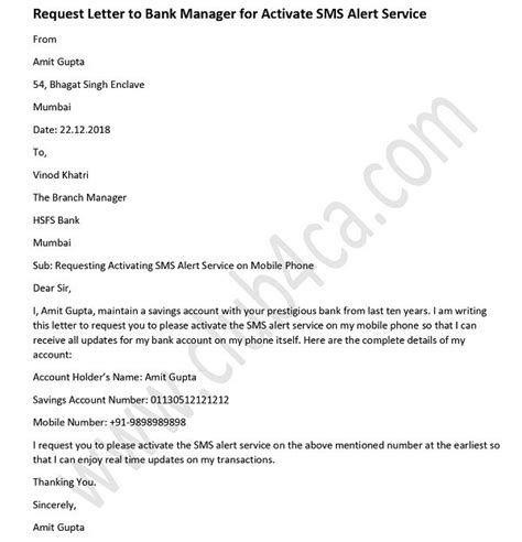 request letter  bank manager  activate sms alert
