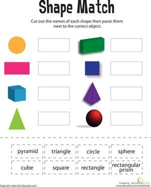 shape match worksheet education